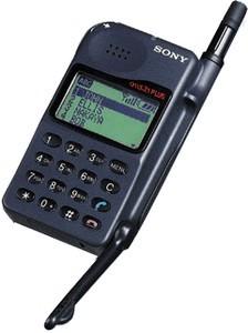 Sony CMD DX Z1