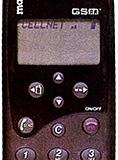 Maxon MX-3000
