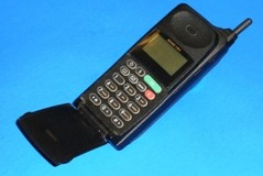 Motorola Micro TAC 8200