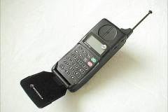 Motorola Micro tac gsm