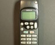 Nokia 1610i