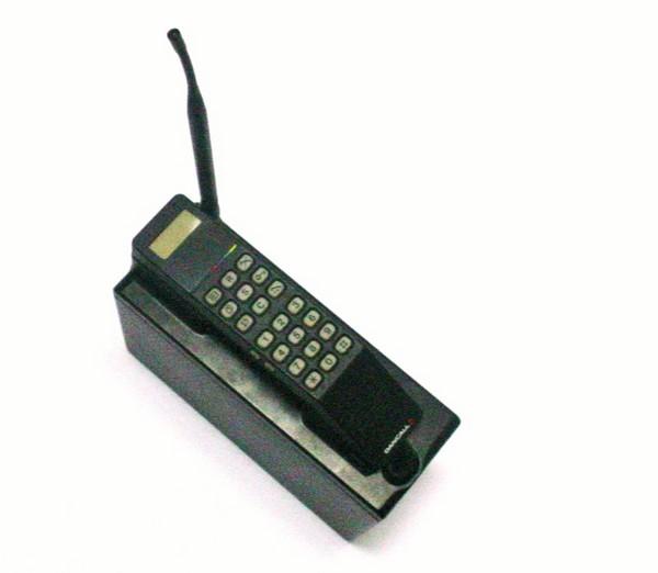 Dankall DMC 9000 portable