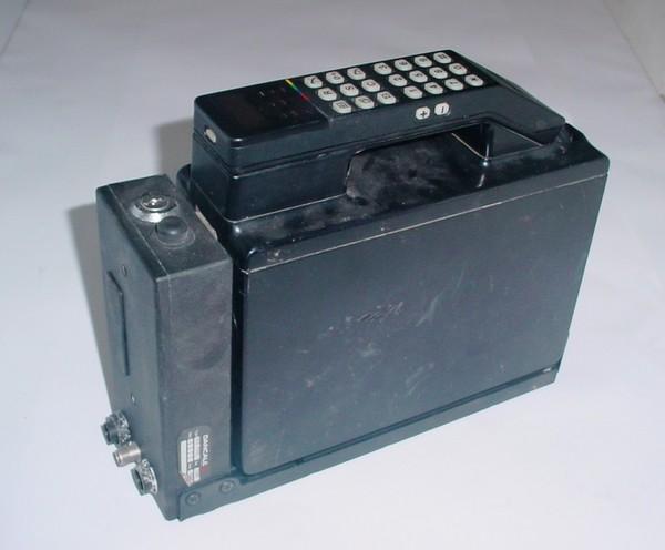 Dankall DMC 9000