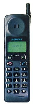 Siemens S4
