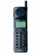 Sony CM DX1000
