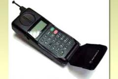 Motorola Micro Tac 7200