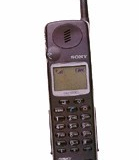 Sony CM DX2000