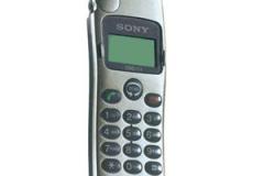 Sony CMD C1