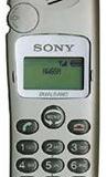Sony CMD CD5